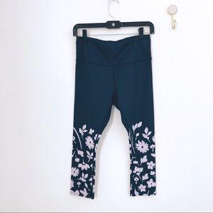 NWOT Kate Spade athletic crop leggings. Size Small